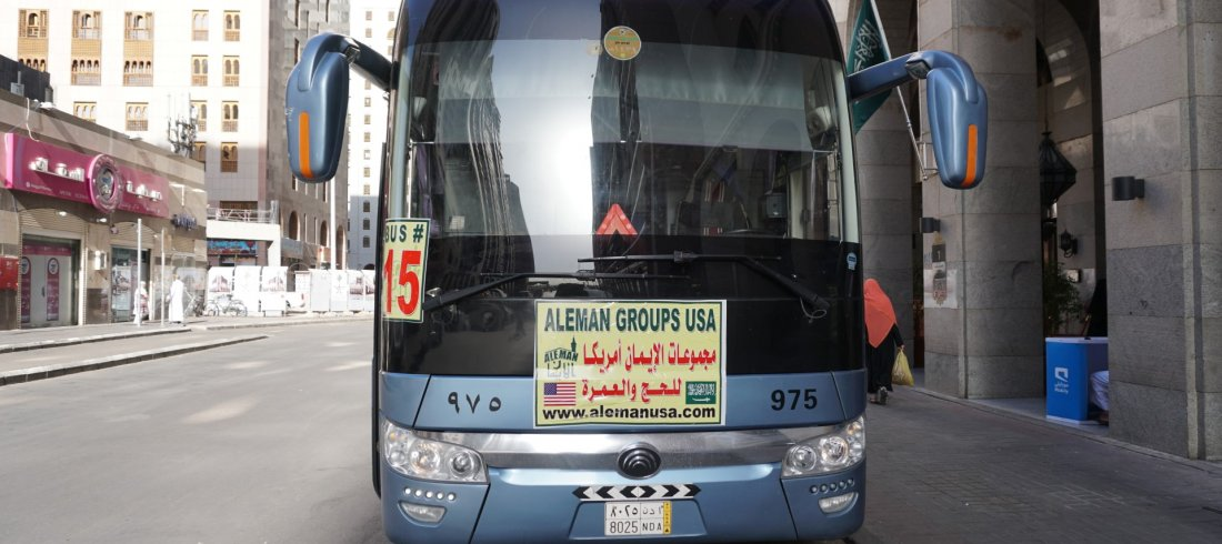 Aleman Groups USA - Hajj and Umrah Packages 2018